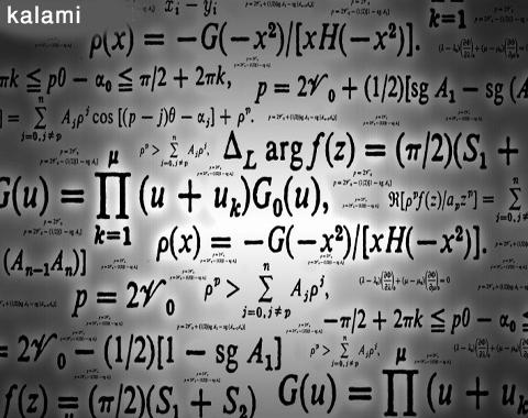 علامت های ریاضی را چه کسانی کشف کردند؟